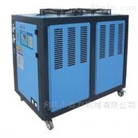 電鍍專用冷水機