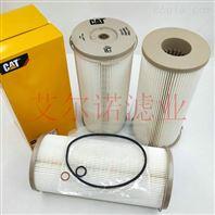 134-6307卡特柴油粗滤芯 制造商