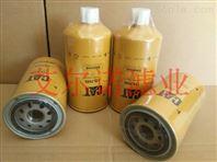 175-2949卡特油水分离滤芯 测试报告