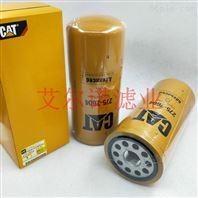 275-2604 卡特发电机组机油格滤芯 订购流程