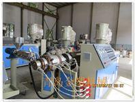 生产pe管生产需要哪些机器 pe管材设备