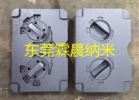 沖壓模具增加表面耐磨性涂層加工,免費打樣