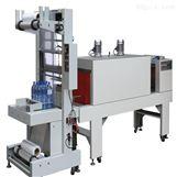 塑料管件热收缩包装机,济南冠邦机械