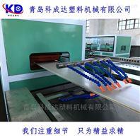 竹木纤维墙板生产线