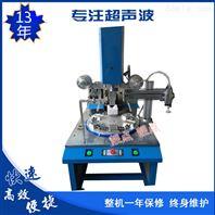 15KPP超聲波焊接機