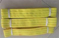 白色扁平吊裝帶-工業吊帶冀力(優質廠家)