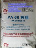 EPR27-河南神马  PA66-EPR27