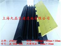 线槽减速带JL-XCB-3CA