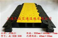 路面电缆保护槽-地面电线保护板