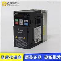 台达变频器代理 VFD450CP43S-21