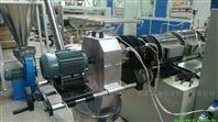 PVC热切造粒机组,PVC双螺杆制粒机