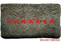 使用無味丁青再生膠生產橡膠軸承的特點