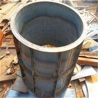 雨水检查井钢模具-混凝土井体