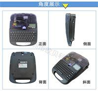 硕方TP70无法检测到打印物,线号机维修