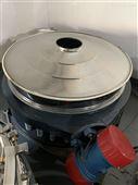 科德高頻率振動不銹鋼優質食鹽振動篩