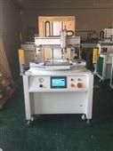 上海丝印机,上海市移印机,丝网印刷机厂家