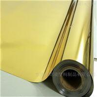 生产pet金色镜面地毯 塑料卷材镜片