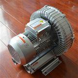 气体传送高压旋涡气泵