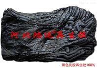 橡胶保护套用天然乳胶再生胶