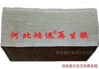 选用三元乙丙再生胶原料生产的高绝缘电线
