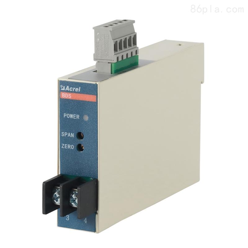安科瑞 BD-AI2 电流变送器 输出2路4-20mA