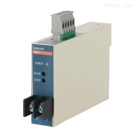 BD-AI2 電流變送器 輸出2路4-20mA