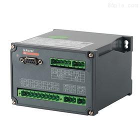 安科瑞BD-4EA 多電量變送器1路隔離輸出