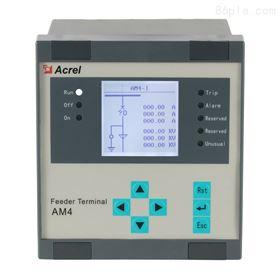 AM4-I安科瑞AM4系列微機保護器