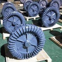 RB-033 環形高壓風機