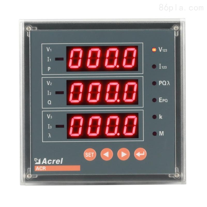 安科瑞ACR320EG 三相电能表适用于高海拔