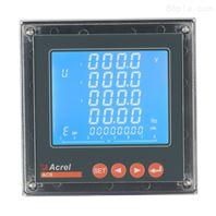 安科瑞ACR220ELH液晶諧波電能表