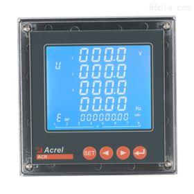 ACR220ELH安科瑞ACR220ELH液晶谐波电能表