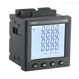 APM810/F復費率多功能表