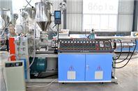PPR排水管生产线