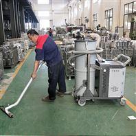 地面清潔移動高壓吸塵器