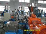 塑料双阶水环造粒机