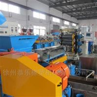 再生塑料片材挤出机徐州回收料挤出设备