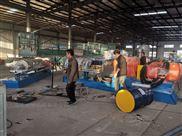 PVC电缆料造粒机,PVC双阶式造粒生产线