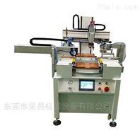 亞克力按鍵絲印機不銹鋼標牌絲網印刷機廠家