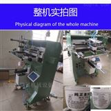 娄底市丝印机,娄底滚印机,丝网印刷机厂家