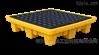 防渗漏托盘厂家直销 必可安化学品垫板