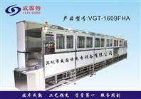 1507FL自由空间可调谐光隔离器超声波清洗机