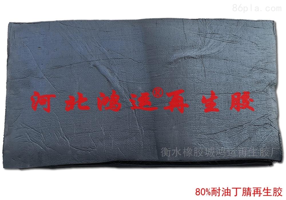无味丁青再生胶专用生产耐油橡胶制品