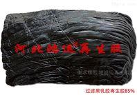 乳膠鞋墊專用過濾黑色天然乳膠再生膠