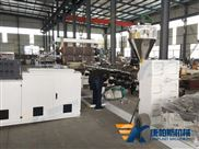 新产业PP鸡粪带养殖清粪传送带片材生产设备