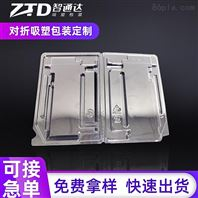 吸塑定制標杆企業-深圳智通達吸塑廠家