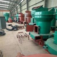 雷蒙磨粉机各种矿石塑料填充料辊式研磨机