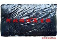 提高橡膠制品性能專用的環保無味塔爾油
