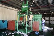 供应回收瓶压缩打包机-塑料瓶压包机设备
