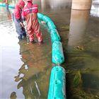 塑胶浮筒式拦污排直径30公分拦漂装置